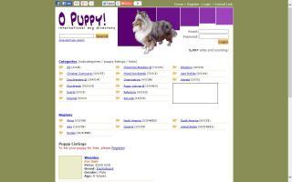 O Puppy!