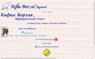 Kifka Borzoi