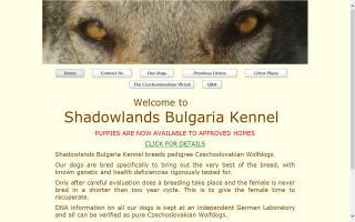 ShadowlandsBG.com