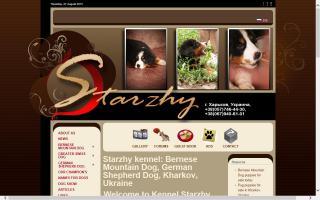 Starzhy
