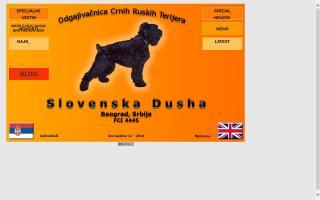 Slovenska Dusha